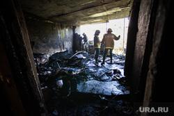 Взрыв на Сыромолотова, 28. Екатеринбург, пожарище, взрыв газа, последствия взрывов