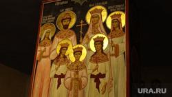 Черногория, романовы, царская семья икона
