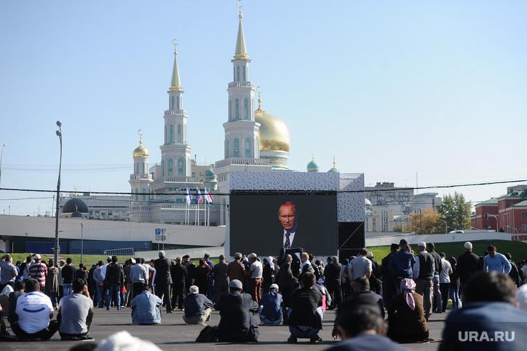 Открытие Московской соборной мечети. Москва