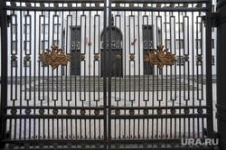 Административные здания Москвы. Иллюстрации. Антон Белицкий , министерство обороны рф