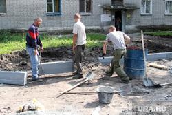 Микрорайон Рябково ЖКХ. Курган, ремонтные работы, укладка бордюра