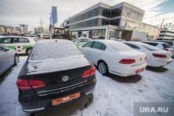 Автосалоны. Екатеринбург, фольксваген