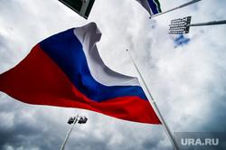 Чемпионат России 2015-2016: ФК