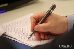 Зубков и Куйвашев Соглашение по развитию рынка газомоторного топлива. Екатеринбург, документ, ручка, запись, писать