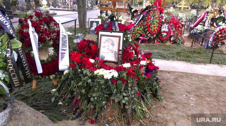 Похороны Виктора Хрекова