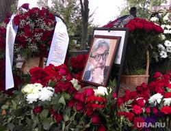Похороны Виктора Хрекова, могила, хреков виктор фото