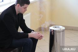 Курилки в местах власти. Екатеринбург, некрасов иван, курение, сигарета, курилка