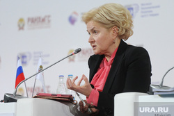 Гайдаровский форум день третий. Москва, голодец ольга, портрет