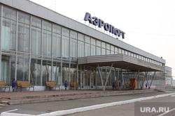 Аэропорт Большое Савино. Пермь, аэропорт большое савино