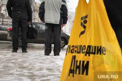 Снегопад. Екатеринбург, зима, сумасшедшие дни