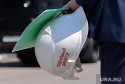 Дубровский Борис на цинковом заводе. Челябинск, шлем, каска, генеральный директор