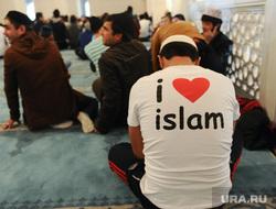 Курбан-байрам в Соборной мечети. Москва, молитва, ислам, намаз, исламисты