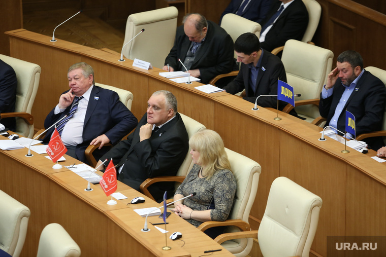 Бюджетное послание губернатора на первом заседании заксобрания СО. Екатеринбург