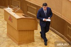 Бюджетное послание губернатора. Екатеринбург, куйвашев уходит
