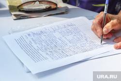 Митинг против цианидов. Невьянск, подписи, петиция