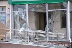 Взрыв Сбербанк Курган. 28.07.2014, выбитые стекла, последствия взрыва