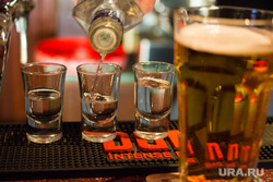 Клипарт. Нижневартовск, водка, бухло, пиво, алкоголь, кафе, ерш, бар