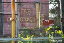 Дороги на Сортировке: Матросская, Таватуйская, развязка на Бебеля-Техническая. Екатеринбург, газ, огнеопасно, газификация