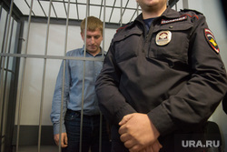 Суд над полицейскими ОВД Заречный в Ленинском районном суде. Екатеринбург, куриленко анатолий