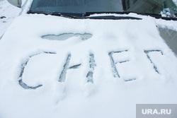 Снег. Ханты-Мансийск, снег, зима, надпись