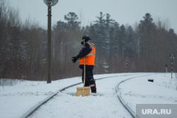 Клипарт. ХМАО, уборка снега, пути, жд, железная дорога