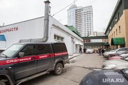 Место убийства бизнесмена Сергея Княжева. Тюмень