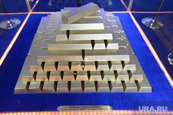 Открытие золотоизвлекающей фабрики. Челябинск., золотые слитки, золоты слитки