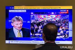 Путин. Пресс-конференция. Москва. Часть II, телевизор, песков дмитрий на экране