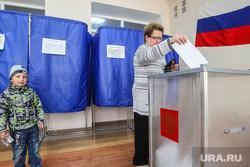 Выборы-2015. Тюмень