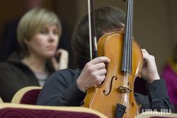 МК-телемост в Музыкальном колледже. Екатеринбург, скрипка