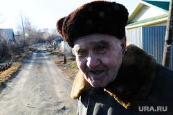 Клипарт. Челябинск., пенсионер, дед, старик, старость, пенсия, пожилой человек