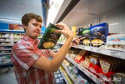 Продуктовый магазин с  запрещёнными продуктами. Екатеринбург, варкентин андрей, фондю, сыр