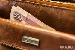 Начало продажи iphone 6. Екатеринбург, зарплата, кошелек, рубли, деньги