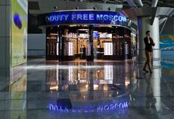 Открытая лицензия на 21.07.2015. Аэропорт Москвы., аэропорт, duty free