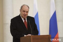 НАБОЙЧЕНКО Станислав Степанович, президент УрФУ, набойченко станислав