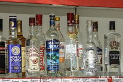 Клипарты. Сургут , водка, алкоголь