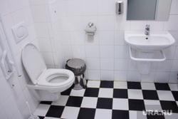 Академия шахмат. Ханты-Мансийск, туалет, унитаз