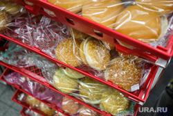 500-ый Макдоналдс в России за день до открытия. Екатеринбург, хлеб, фастфуд, булки, бигмак, гамбургер