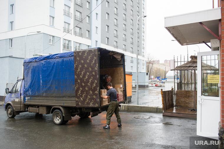 Кондитерские изделия для ЛНР, Екатеринбург