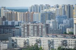 Клипарт. Екатеринбург, жилой фонд, город екатеринбург
