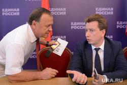 Единая Россия. Челябинск., бурматов владимир