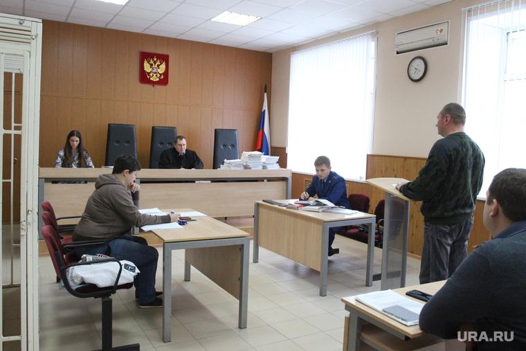 Судебное заседание Безгодов  Курган, судебное заседание