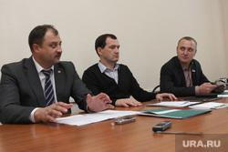 Комиссия гордумы по местному самоуправлению Курган, блинов алексей, руденко сергей, назаренко илья