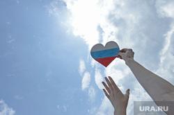 Митинг за мир в Донецке. Украина, сердце, мир, небо, триколор, флаг россии