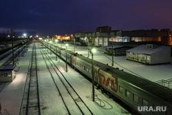 Клипарты. Сургут , поезд, железнодорожный вокзал, пути, жд