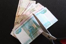 Деньги. Клипарт. Тюмень, купюры, ножницы, расходы, рубли, деньги