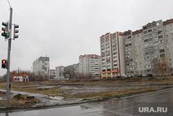 Общественные слушания по застройке Курган, место под застройку, улица пушкина-рихарда зорге