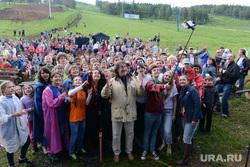 Ильменский фестиваль. Челябинск., селфи, митяев олег
