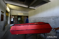 Кладбище. Похороны.Архив. Челябинск., гроб