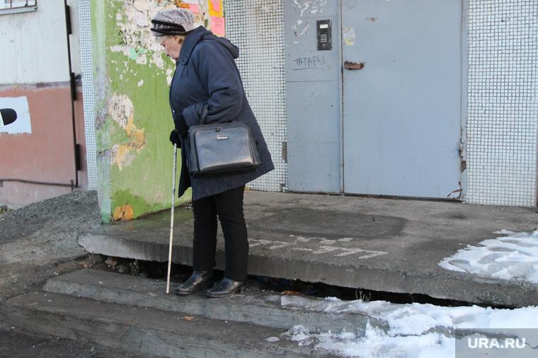 Рейд ОНФ ( инвалиды)  Курган, слепой, инвалид по зрению